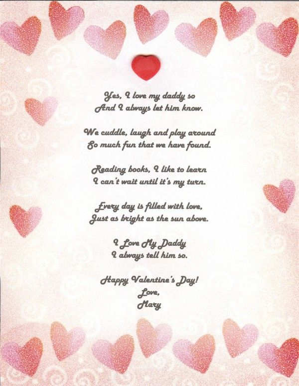 Short Funny Valentines Day Poems For Friends, 2014 Valentines Day ...