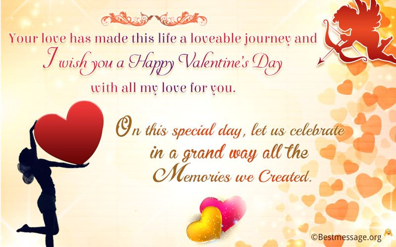 Funny Valentine Messages for Friends   Valentine Text Messages ...
