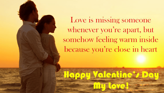 Romantic Messages On Valentines Day 2018 For Boyfriend ...