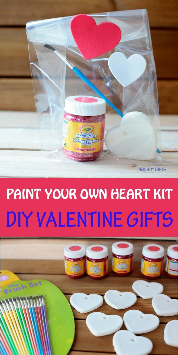 Paint your own heart - DIY Valentine gifts for kids | {Kids Crafts ...