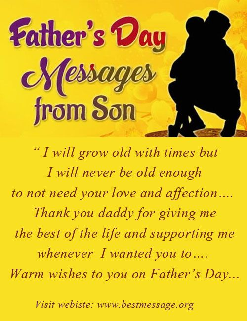 Fathers Day Messages from Son | Fathers Day Wishes Messages ...