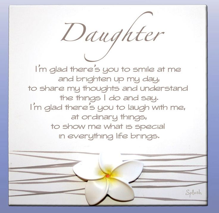 Happy Valentines Day Quotes For Daughter | Valentine Jinni