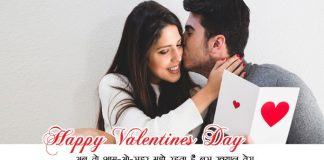 funny valentines day quotes for friends sms message 2019 Archives ...