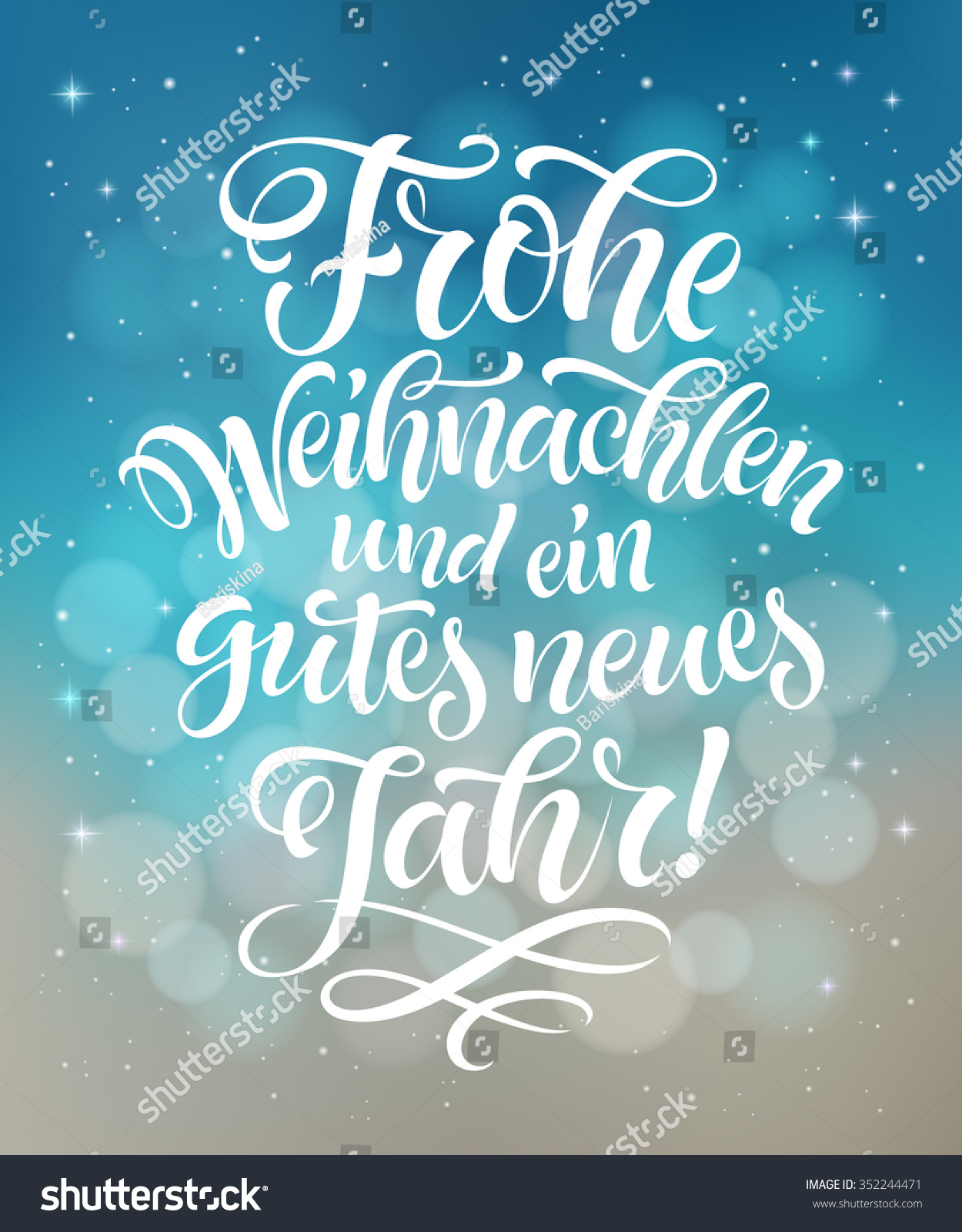 Merry Christmas Happy New Year Text Stock Vector 352244471 ...